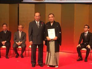 このうえなくが大田のお土産100選に選ばられました