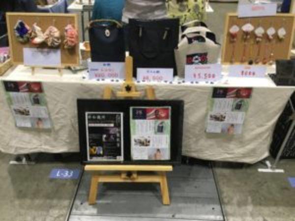 パシフィコ横浜にて和雑貨販売