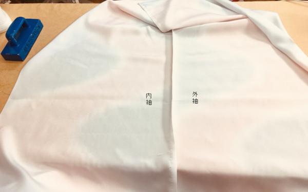 襦袢無双袖縫い方